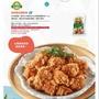 [綠野農莊]台灣鹹酥雞(10入)