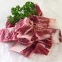 澳洲 牛肋條(牛腩)肉 (250g±10%/包)5公分切段好方便【赤豪家庭私廚】