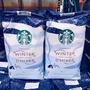 🌺星巴克咖啡豆 冬季限定咖啡豆 派克市場 早餐綜合 黃金烘焙 熱帶雨林 哥倫比亞咖啡豆 春季咖啡豆 秋季咖啡豆