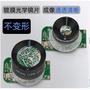 日本原裝PEAK東海產業放大鏡10倍 15倍 22倍放大鏡1961-10X 1962-15X 1964-22X 現貨