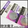 ※ 欣洋電子 ※ maxell 鈕扣電池 3V / CR2032 水銀電池(原廠日本公司貨)