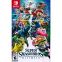 【Nintendo 任天堂】NS Switch 任天堂明星大亂鬥 特別版 中英日多國語文美版(Super Smash)
