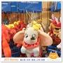 現貨*日本迪士尼樂園限定小飛象手機吊飾 禮物 【303disney 日本代購】
