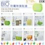COGIT BIO日本製 廚櫃衣櫥浴室馬桶水箱車用廚房冷氣垃圾桶 鞋櫃 防霉除臭盒 日本進口正版 260865