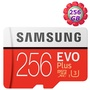 Samsung 256GB 256G microSDXC【100MB/s】EVO Plus UHS U3 4K C10 MB-MC256G 手機記憶卡