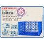 台灣製 TANG JYI 1718 4格通寶箱 蘆荀籃 滑輪儲運箱 收納箱 分類箱 附輪 230L 3入免運