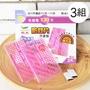 【鱷魚必安住】130天長效型防蚊片補充包(日製2片裝)-3組