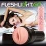 《Jen情趣》美國Fleshlight-GO 行動戀人Surge 浪潮陰唇款 #飛機杯.自慰套.潤滑液.生日禮.情趣精品