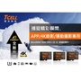 TCELL冠元 MicroSDXC UHS-I(A1) U3 64G 128GB 100/70MB 高速記憶卡
