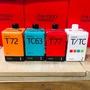 全蝦皮最便宜資生堂瑰美特冷燙液🌼小菊花🌼資生堂最頂級的冷燙液保證公司原廠貨