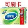【免運費】60包 56包 150抽 抽取式衛生紙 倍潔雅 柔軟舒適