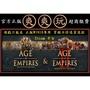 PC 爽爽玩 STEAM Win10 Age of Empires Definitive 世紀帝國1+2 決定版 組合包