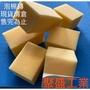 聚盛工業—泡棉磚 泡棉 防撞棉 隔音棉
