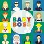 【京華城BabyBoss】職業體驗任意城親子套票-1張期限2019/04/30