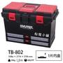 【松駿小舖】附發票TB-802工具箱 SHUTER樹德 專業型工具箱  耐重 零件 工業收納 五金螺絲板手收納