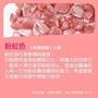 🌸粉紅色系礦石