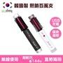 【韓國製 SS Shiny】第四代無線鑽石陶瓷熱易梳 Mini隨身版(無線電棒梳/無線捲髮器/捲髮梳/整髮梳/直捲兩用)