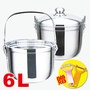 304不鏽鋼免火再煮鍋6L 節能鍋 保溫鍋-11特賣