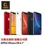 APPLE iPhone XR 64G 6.1吋 空機 免卡/學生分期【吉盈數位商城】 iPhoneXR