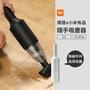 小米有品 順造 隨手吸塵器 Z1 白色 無線 吸塵器 車用家用吸塵器 充電式 手提吸塵器 高效吸塵 多功能吸頭