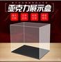 壓克力透明展示盒有機玻璃防塵罩模型裝飾擺件臺商品保護罩箱定制