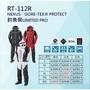 [新竹民揚][ Shimano 釣魚衣 ]  RT-112R 釣魚套裝  釣魚衫 釣魚服