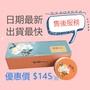 葡眾Yaya 雅雅軟膏💯 葡眾現貨 公司正品 日期最新 光速出貨 YaYa Mini舒緩膏 7克/ 1小瓶