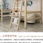 (需自取)二手木製雙人高架床(非實物照片。類似款)
