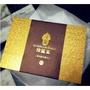 (可議)珍菌堂 珍菌王 牛樟芝 acx2專利靶向養生禮盒