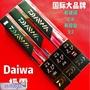 精品*大品牌DAIWA極霸釣蝦竿!達億瓦極霸蝦竿有硬調2/8和綜合3/7調!