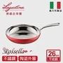 【U】Gusto古斯特 - 碳鋼無塗層商用平底鍋-20cm