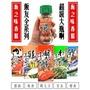《Chara 微百貨》日本 海之味 香鬆 飯友 海鮮 拌飯 全系列 明太子 鮭魚 芥末 鰹魚 螃蟹 蟹肉 85克