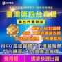 [VIP越獄版] 實體門市 安博 最新UBOX PRO2 台灣版 安博盒子 X950 最新版 丹尼商城 PRO X900