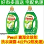 Persil 寶瀅全效能洗衣凝露 4公升 好市多 persil 寶瀅 persil 濃縮 洗衣精 好市多 熱賣 商品