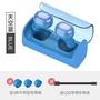 福利整新品 QCY Q29  NCC認證 正品公司貨 雙耳無線藍芽耳機 雙耳分離式藍牙耳機