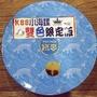 金冠 小海螺 海螺 K88 藍芽喇叭 藍芽音響 藍黑色小海螺 造型音箱 雙色限定娃娃機