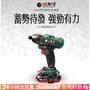 【機械堂】台灣好品 高轉速款 18V衝擊起子機 送工具袋 40分快充 衝擊起子機 大扭力掛衝擊 鋰電震動電鑽 E電池平台