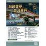 【行車專家】附16G再送64G ABEE 快譯通 V57GH 前後雙錄 SONY GPS測速 行車記錄器
