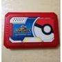 神奇寶貝Tretta 專用 ~日本官方出品 正版商品 圖鑑卡盒~現狀品