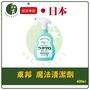現貨 日本製 東邦 魔法清潔劑 400ml 廚房清潔 魔法家事清潔噴霧  家事皂 肥皂 魔法皂