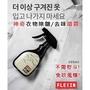 【2wenty6ix】★ 韓國 ★ Flexin Pim Spray 神奇衣物除皺去味噴霧 (免熨斗/免吹風機) 300ml
