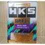(C+西加小站) HKS Super Oil 5W-30 5W30 4L 合成機油 高節能經濟性 高性能