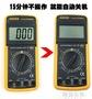 萬用表 電工DT9205A高精度電子萬用表數字萬能表 萬用電表防燒帶自動關機