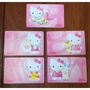 ☆ BETTY JO☆全新 中華電信 hello Kitty 國際星座 電話卡 收藏 絕版