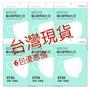 現貨秒發❗️韓國 KF94 口罩💯成人口罩 6包 每包5入裝