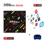 New H96 MAX H2 TV Box Android 7.1 RK3328 Quad Core 4GB/64GB 4K VP9 HDR10 WiFi Bluetooth 4.0 Media Player PK X92 T9 H96PRO