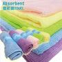 雪尼爾 極細纖維 吸水萬用毛巾〈20件組+贈小黏 除塵器X1〉抹布 擦拭巾 洗車 浴巾 洗臉 電視購物熱銷