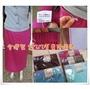 黑白配❤(出清)台灣製-涼感抗UV機車族防曬遮陽裙