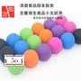 台灣現貨 香港加油 按摩球 花生球 筋膜球 伸展放鬆 健身必備
