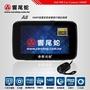 響尾蛇 A8 1080P高畫質雙錄行車記錄器  搭贈16G高速記憶卡